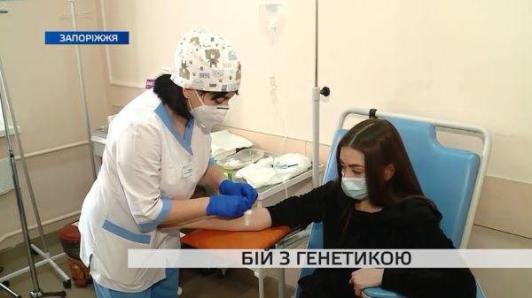 26-летняя девушка из Запорожья борется за жизнь: как помочь (Видео)