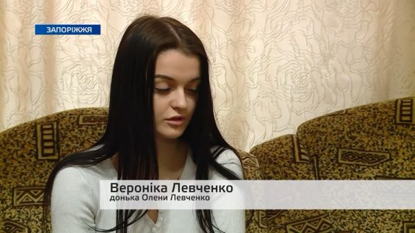 Потрібна допомога: дівчина з Запоріжжя бореться за життя своєї мами (Відео)